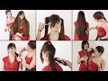 Hair2U - Emina Very Long to Bob Haircut thumbnail