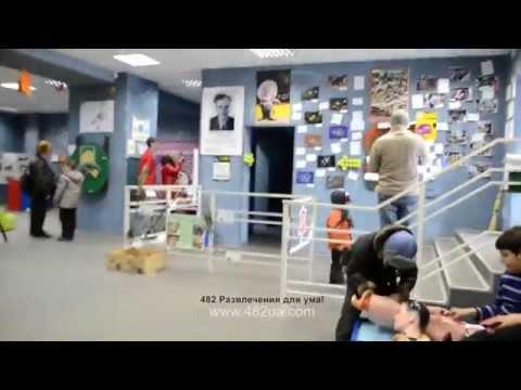 ЛандауЦентр, Харьков, 482 развлечения для ума, видео, часть 7
