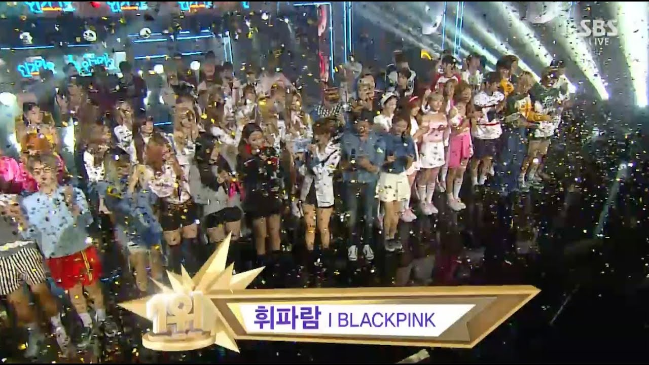 BLACKPINK - '휘파람(WHISTLE)' 0911 SBS Inkigayo : NO.1 OF THE WEEK