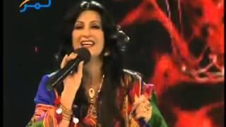 Naghma Jan - Pashto New Song Rosha Khwala Rosha 2013