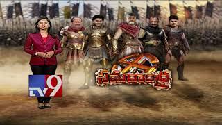 Samarandhra: Political war in AP || 22-03-2019 - TV9