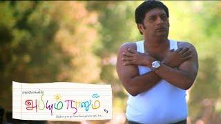 Abhiyum Naanum Full Movie Scenes | Trisha helps a Mentally Challenged Girl | Prakash Raj Feels Proud