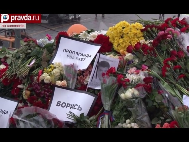 March in memory of Boris Nemtsov. No comments