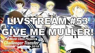 Captain Tsubasa Dream Team World Class Challenger 2018 Germany Transfer Live Stream #53 キャプテン翼 足球小將