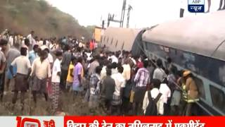 Arakkonam - 1 dead, 50 injured in train derailment in Tamil Nadu
