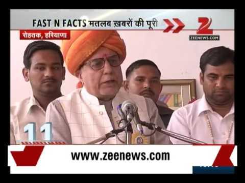 President Pranab Mukherjee presented Padma Shri to 56 Personalities : Fast N Facts