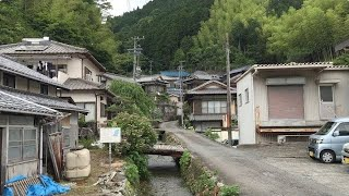 A look at the Japanese Countryside