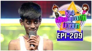Odi Vilayadu Pappa | Season 5 - #209 | Santhosh - Dance Show | 18/07/2017 | Kalaignar TV