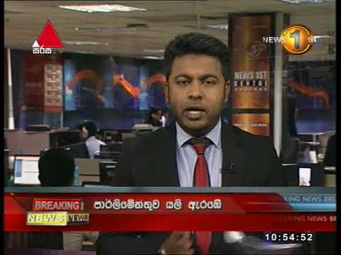 breaking news 19 02 |eng