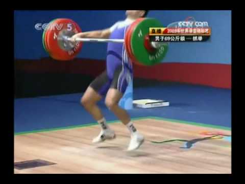 69kg Snatch 2009 Weightlifting Worlds Image 1