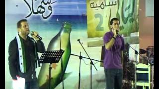 حفل ليالي شامية 2 - حمص أم الرجال - عمر علوان