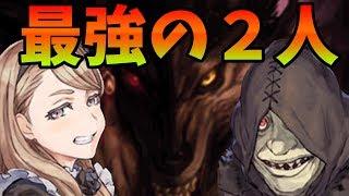 最強の人狼二人で狂人の力を借りずに村を食い荒らす-人狼ジャッジメント【KUN】