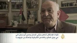 الاحتلال يدهم منزلي الشهيدين غسان وعدي أبو جمل بالقدس