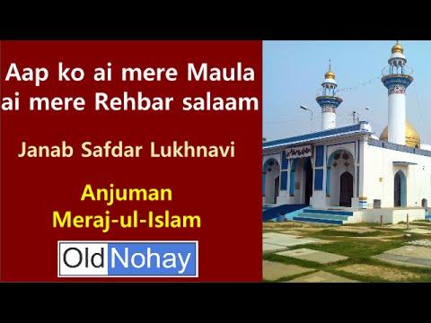 Aap ko ai mere Maula ai mere Rehbar salaam - Old Alvidaie Nauha from Lucknow