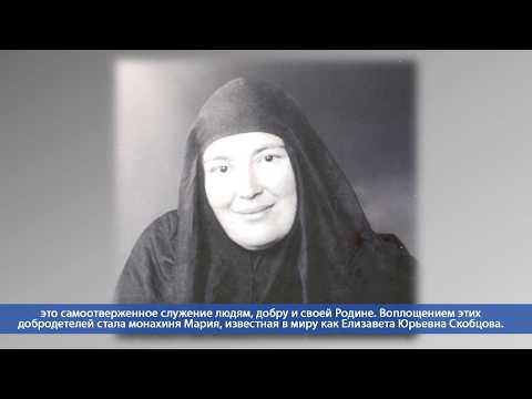 Десна-ТВ: День за днем от 06.02.2020