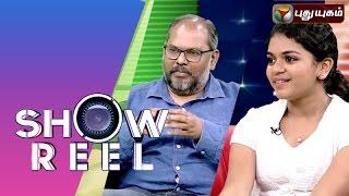 Azhagukutty Chellam Movie Team in Showreel 16-01-2016 Puthuyugam Tv