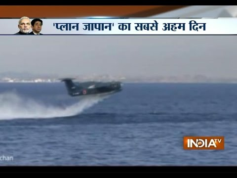 Defence Deal On Cards: India May Buy 15 ShinMaywa Aircraft From Japan - India TV
