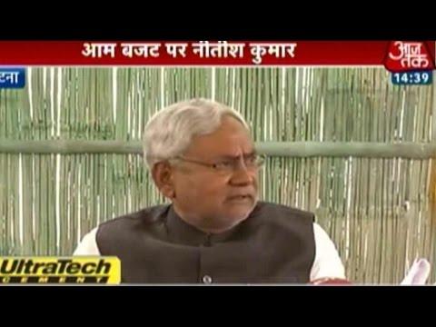 Nitish Kumar Addresses Media On Jaitley's Union Budget