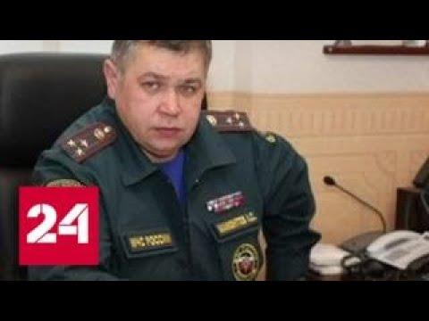 Откуда у главного спасателя Кузбасса огромные богатства? - Россия 24