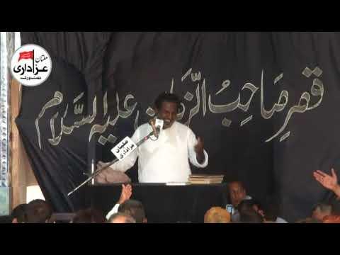 Zakir Ameer Hussain Jafri | Majlis 29 June 2018 | Imam Bargah Jamia Sahib-Uz-Zaman  Multan