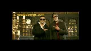 download lagu Party With The Bhoothnath Mp3 Full Song Download  gratis