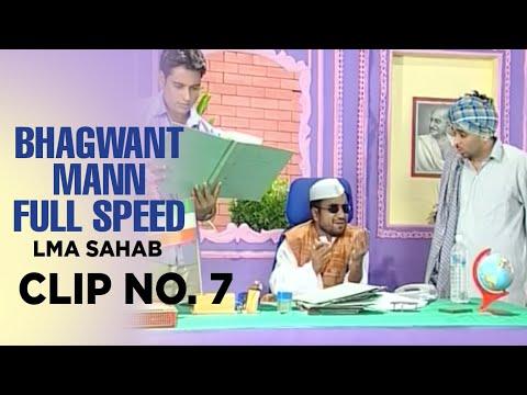 Bhagwant Mann Full Speed   Lma Sahab   Clip No. 7 video