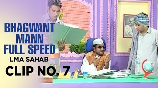Bhagwant Mann Full Speed | LMA Sahab | Clip No. 7