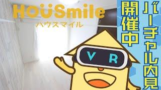 南島田町 マンション 1Kの動画説明