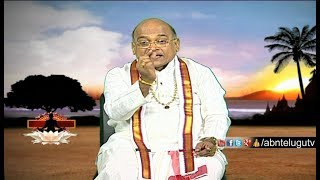 Garikapati Narasimha Rao About Political corruption | Nava Jeevana Vedam