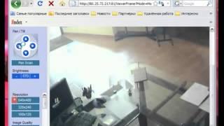 Взлом WebCam Взлом Веб Камеры вебкамеры мира вселенная http