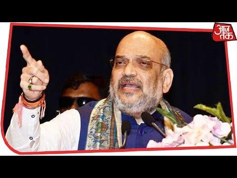 जयपुर में Amit Shah ने पूछा- क्या Agusta के बिचौलिए Michel को बचाना चाहता है विपक्ष?