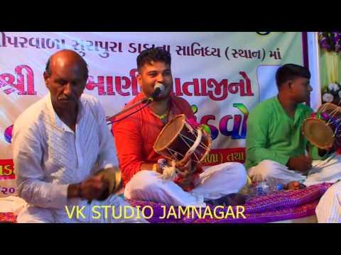 Varmani Matagi No  Madvo  || Darmesh Raval || Latipur  || JAMNAGAR