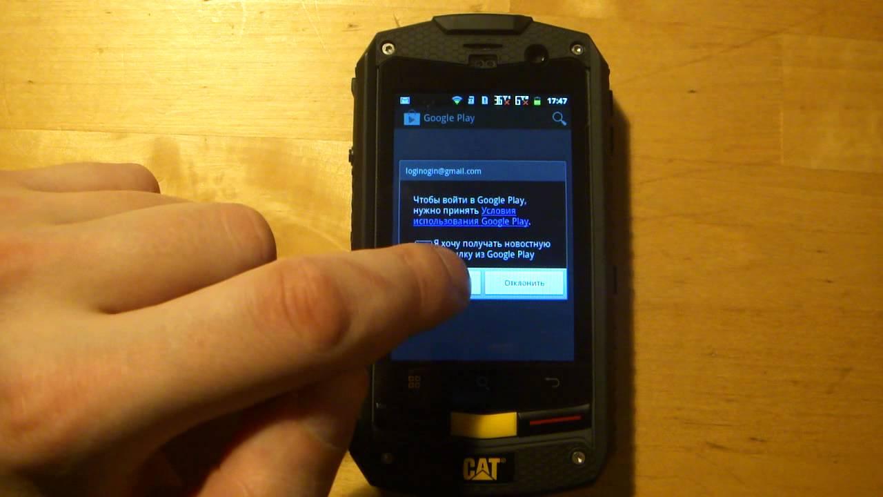 Русификация любого Андроид телефона