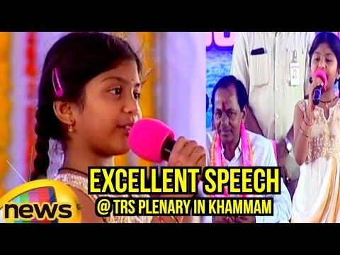 Telangana Wonder Kid Lakshmi Srija Excellent Speech At TRS Plenary In Khammam   Mango News
