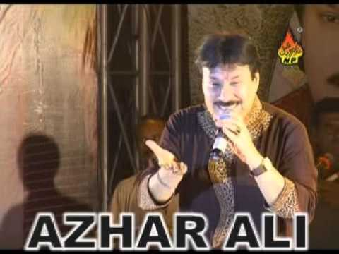 Shaman Ali Mirali New Album Mosa Lagai Jor Dushman Sare Chadiya Thi video