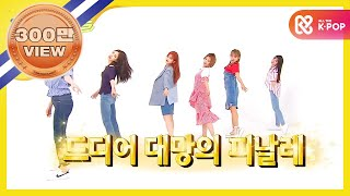 (Weekly Idol EP.309) APINK 2X faster version full.