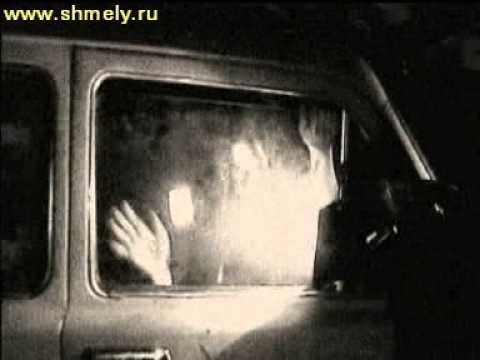 Шмели - Напролом