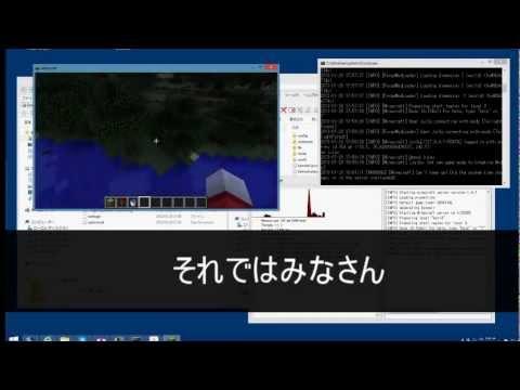 マインクラフト 黄昏の森MOD 導入方法