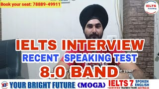 Cue Card Your Favourite Dress   Ielts Speaking Interview Sample Band 8.0    Best Ielts Interview