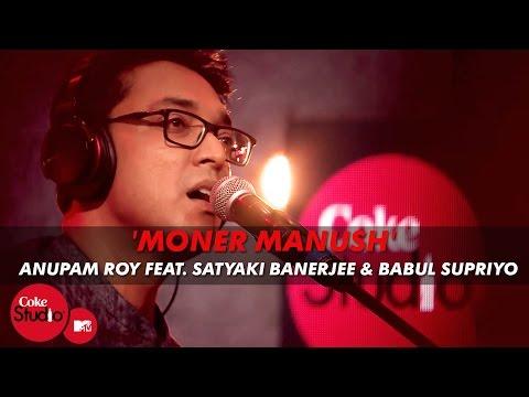 'Moner Manush' - Anupam Roy Feat. Satyaki Banerjee & Babul Supriyo - Coke Studio@MTV Season 4