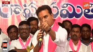 KTR Full Speech | TRS Party Activities Meeting in Yellareddypet | Telangana