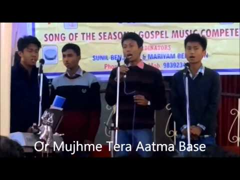New Hindi Gospel Song Of ABC With Lyrics (Teri Stuti Ho) In HD