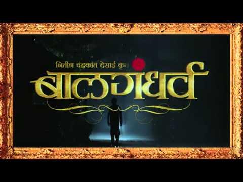 Balgandharva Marathi Film Promo 02 | Subodh Bhave Vibhavari...