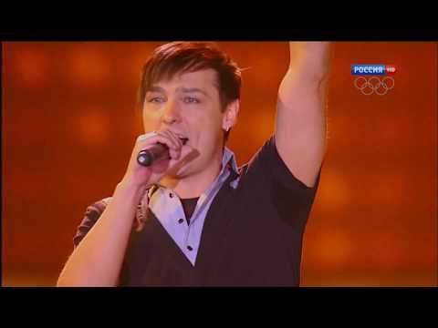 Юрий Шатунов - А лето цвета.  Песня Года (2013) HD
