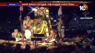 Tirumala Lord Venkateswara Brahmotsavam Updates