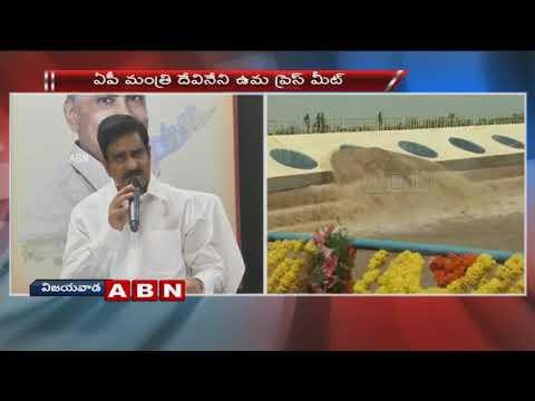 AP Minister Devineni Umamaheswara Rao Press Meet Over Pattiseema Project | ABN Telugu