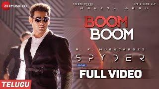 Boom Boom (Telugu) Full | Spyder| Mahesh Babu,Rakul Preet Singh |AR Murugadoss |Harris Jayaraj