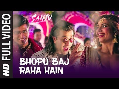 SANJU: Bhopu Baj Raha Hain Full Video Song | Ranbir Kapoor | Vicky Kaushal | Rajkumar Hirani