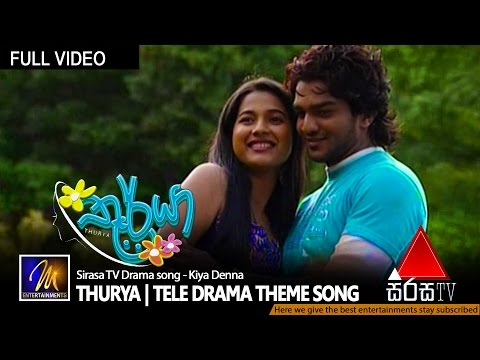 Thurya | Tele Drama Theme Song | Official Music Video | MEntertainments