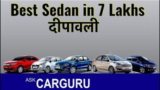 Best Car in 7 Lakhs, बड़ी कार लाइये इस Deepawali अपने घर, Aspire, Tigor, Dzire, Amaze, Xcent & Ameo.
